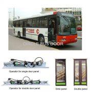 PIS100 bus door system