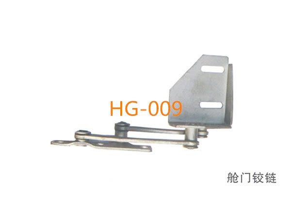HG009