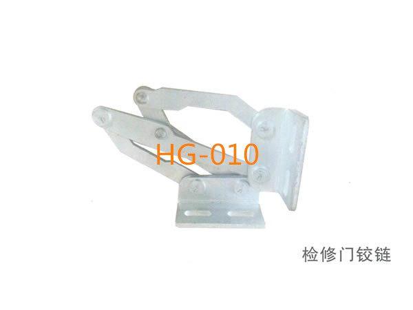 HG010